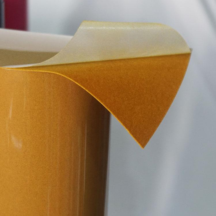 橙色植绒刻字膜